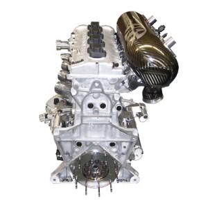 Indy Lights AER Engine (P07)